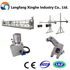 China 415v suspended access platform/ gondola/cradle for india wholesale