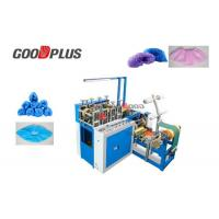 China Fully Automatic Easy Operation HDPE Plastic Shoes Cover Iron Shaft Making Machine wholesale