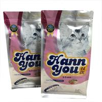 China Square Bottom Stand Up Plastic Ziplock Bags Laminated Material Customize Size wholesale