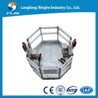 China ZLP630 circle type suspended platform for high rise builidng work to india wholesale
