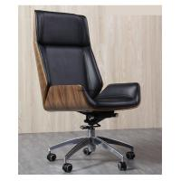 China Modern Design Comfort Bentwood Swivel leather Office Chair,High quality high back executive leather office chair. on sale