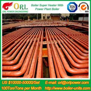 Buy cheap Superheater da caldeira do MW CFB do poder 50 de ORL para a planta da indústria petroleira do vapor do petróleo from wholesalers
