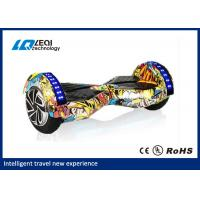 China Powerful Speedway 8 Inch Self Balancing Scooter Brushless Hub Motor For Beginner wholesale