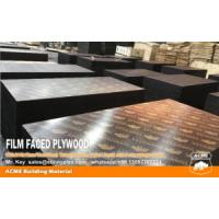 China Shuttering Formwork Concrete Plywood 18mm film faced plywood 4*8 plywood wholesale
