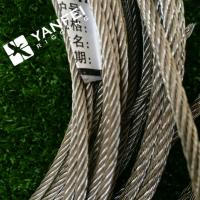 China Stainless Steel /AISI304 or 316 Steel Wire Rope for Crane on sale