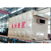 China Conductive Thermal Oil Boiler Energy Saving Thermal Oil Heating System wholesale