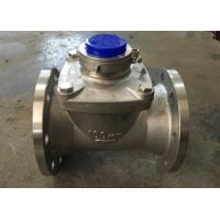 Buy cheap Agricultural Irrigation Double Channel Ultrasonic Water Meter Bule Color from wholesalers