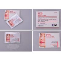 China PCD Instant Anesthetic Lip Paste For Lip Tattooing No Pain No Bleeding wholesale
