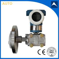China Remote Type Intelligent Pressure Transmitter with Flange wholesale