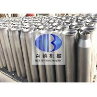China Simple Installation Silicon Carbide Tube RBSIC / SISIC Burner Nozzles on sale