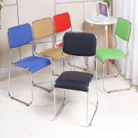 China Executive Training Room Rest Area Leather Office Chair Environmentally Friendly on sale