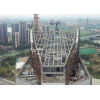 China High Rise Building Structure Steel Frame Sky Restaurant Customized Design wholesale