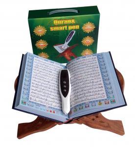 China QT506 Reading Quran Pen Translation in English / Kurdish / Turkish / Urdu on sale