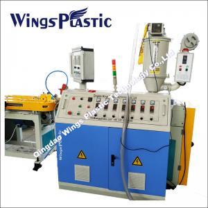 China Flexible Conduit Machine, PVC PE PP PA Corrugated Conduit Plastic Machine wholesale