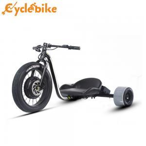 Buy cheap 52V 1500w 3 Wheel Drifter / Motorized Drift Trike Front Brushless Motor from wholesalers