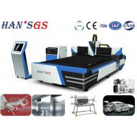 Buy cheap GS-LFD Series High Speed Dual Drive Metal Laser Cutting Machine 1kw 2kw 3kw from wholesalers