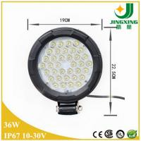 China Best seller quality auto parts 36w led work light for auto Atv SUV car head lamp wholesale