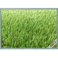 China UV Resistance PE Synthetic Grass Carpet , Professional Artificial Turf For Homes wholesale