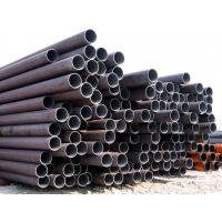 Buy cheap seamless carbon steel pipe,A106/A53 GR.B , DIN2448 from wholesalers