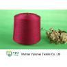 China High Tenacity Ring Spun Dyed Polyester Yarn , 100% Virgin Polyester Sewing Thread wholesale