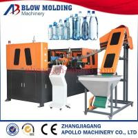 China 5L PET Bottle Blow Molding Machine Easy Operation PLC Controlled System wholesale