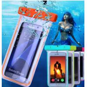 Buy cheap Heat Seal PVC Waterproof Phone Bag , Luminous Mobile Phone Waterproof Bag from wholesalers