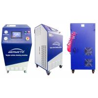 China Hydrogen Engine Cleaning Machine Carbon Deposits Dissolving 600*650*1250mm on sale