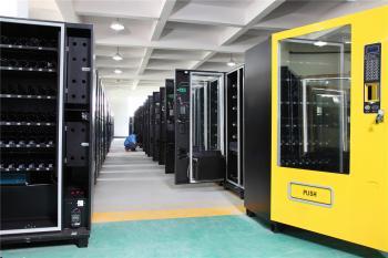 Hunan Kimma Intelligent Equipment Manufacture Co., Ltd