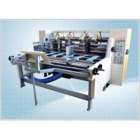 China Automatic Thin Blade Slitter Scorer, Rotary Slitting + Scoring, with Auto Feeder wholesale
