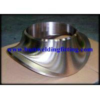 China Standard Forged Pipe Fittings Stainless Steel A182 F316 Sweepolet / Saddle wholesale