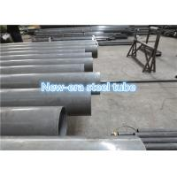 China Drawn Over A Mandrel Dom Seamless Tubing , 6 - 88mm OD Dom Mild Steel Tubing wholesale