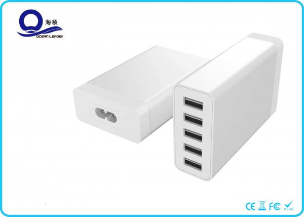 Quality 5 Port Universal Travel Charger Multiple USB Charger + 1.2M Extension Power Cord for sale