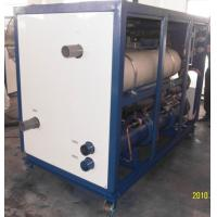 China High Temperature Water Cooled Water Chiller With R134a Refrigerant wholesale