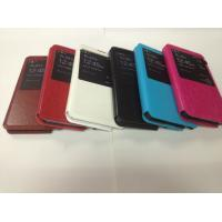 China Luxury Standable Leather Case for Samsung Galaxy Note 3 III N9000 with big touch window wholesale