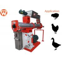 China Cattle Animal Feed Manufacturing Machines High Precision Low Consumption wholesale