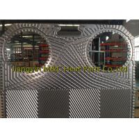 China Gasketed Plate Heat Exchanger Spare Parts SS304 C276 NI TI Sondex S100 Heat Transfer Plate wholesale