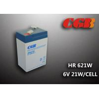 China HR621W 5AH 6V SLA Battery , High Rarte Sealed lead acid deep cycle battery on sale