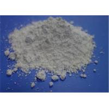 China Food Grade Neutral Sodium Fluoride NaF Powder HS Code 2826192010 wholesale