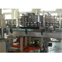 Buy cheap Energy Saving Tin Can Food Filling Machine Automatic 8000 Bph Weighing Type from wholesalers