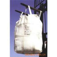 China Ordinary Portland Cement 42.5. on sale