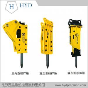 China hydraulic breaker for  excavator hydraulic jack hammer,hammer for excavator,backhoe loader on sale