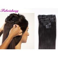 China Smooth Indian Full Head Human Hair Clip In Extensions No Tangle No Shedding wholesale