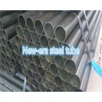 China Seamless Precision Steel Tube Circular Steel Tube For Wire Line Drill Rods XJY750 XJY850 wholesale