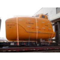 Buy cheap 2015 Latest life boat with CCS/ABS/BV Certificate for sales from wholesalers