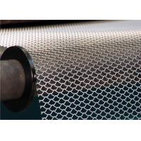 China Flattened Expanded Metal Wire Mesh / Expanded Mesh Screen Wear Resistance wholesale