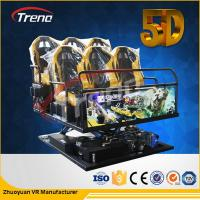 China 70 PCS 5D Movies + 7 PCS 7D Shooting Games Safety Theme Park Roller Coasters 5D Cinema Simulator With Hydraulic System wholesale