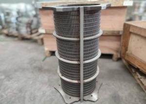 China Heavy Cow Dung Speractor Wedge Wire Filter Element 0.5-0.8mm Slot Sludge Dewatering wholesale