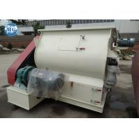 China Electricity Driven Dry Mortar Mixer Machine For Mineral Binder Bond wholesale