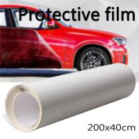 China Automatic Repair Self-healing Invisible Scratches Shield Clear Paint Protection Bra Film Car Tpu Wrap wholesale