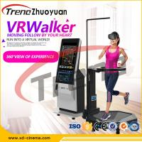 China 3 PCS VR games+ 4-6 PCS Update 360 Degree Immersion Virtual Reality Treadmill Run With A View wholesale